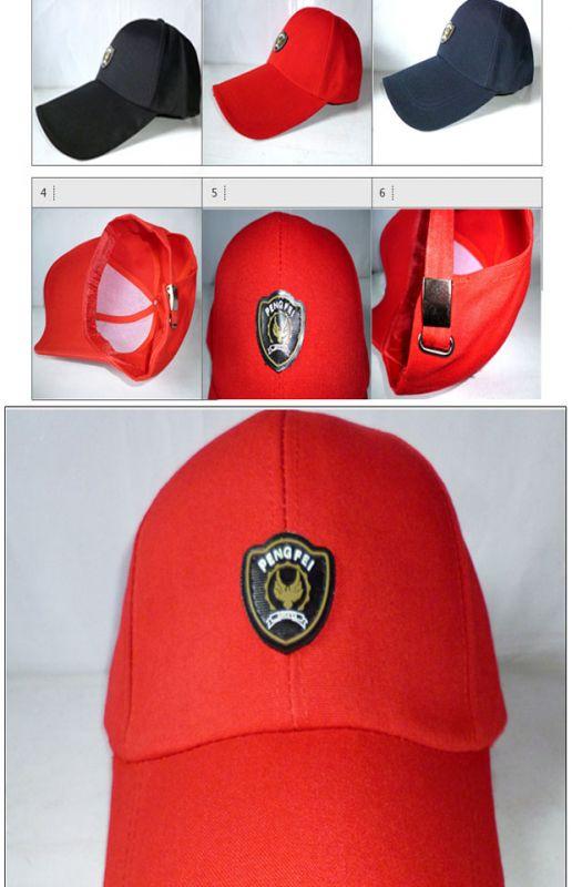 单片时尚棒球帽4